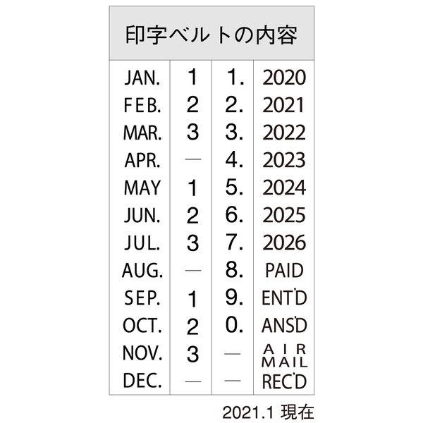 シャチハタ 西暦日付 4号 ゴシック体 CAD-4G (取寄品)
