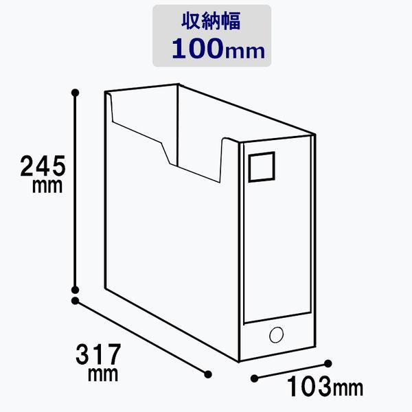 キングジム GボックスPP(A4ヨコ) 収納幅100mm ネイビー 4633N 1箱(10冊入)