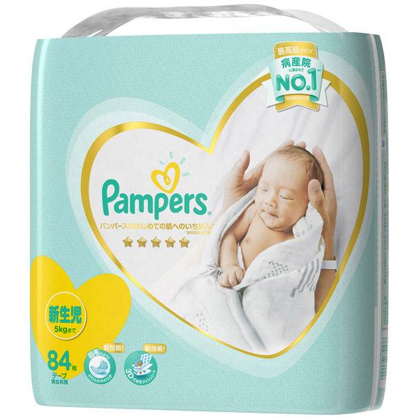 パンパーステープ新生児肌へのいちばん1箱