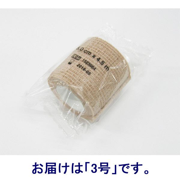 イワツキ Gチャックタイ 病院用 3号 7.5cm×4.5m 10巻入 003-30261