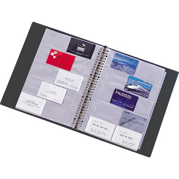 リヒトラブ リクエスト 名刺帳 300名用 黒 ヨコ入れ G8801-24 1セット(3冊:1冊×3)