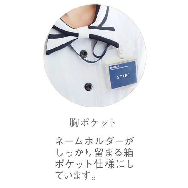 トンボ ウィキュア  半袖ブラウスジャケット CM780 白 LL 1枚 (取寄品)