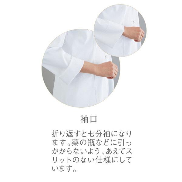 トンボ ウィキュア メンズコート CM770 白 M 1枚 (取寄品)