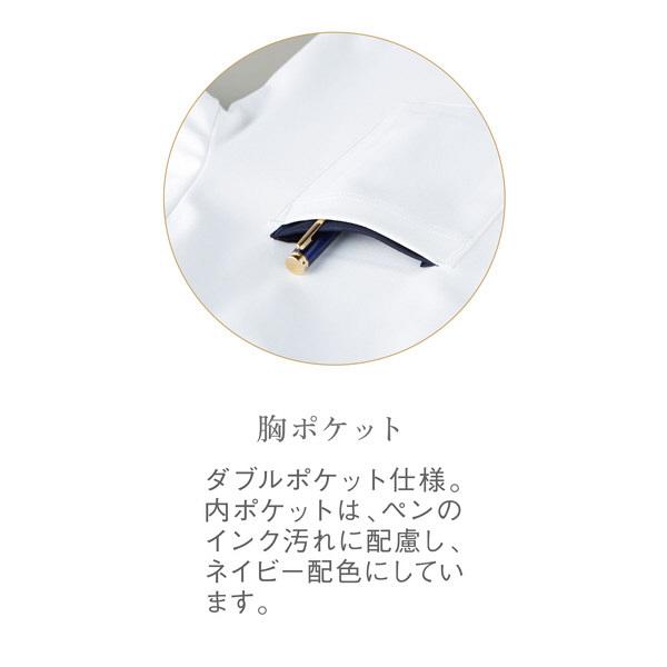 トンボ ウィキュア メンズケーシー半袖 CM270 白 LL 1枚 (取寄品)