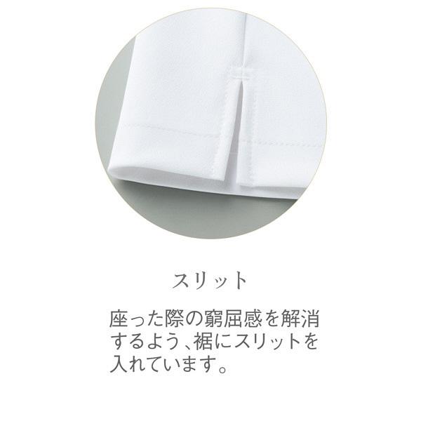 トンボ ウィキュア チュニック CM781 白 L 1枚 (取寄品)