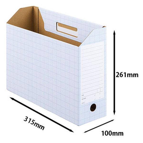 ボックスファイル A4横 ブルー 10個