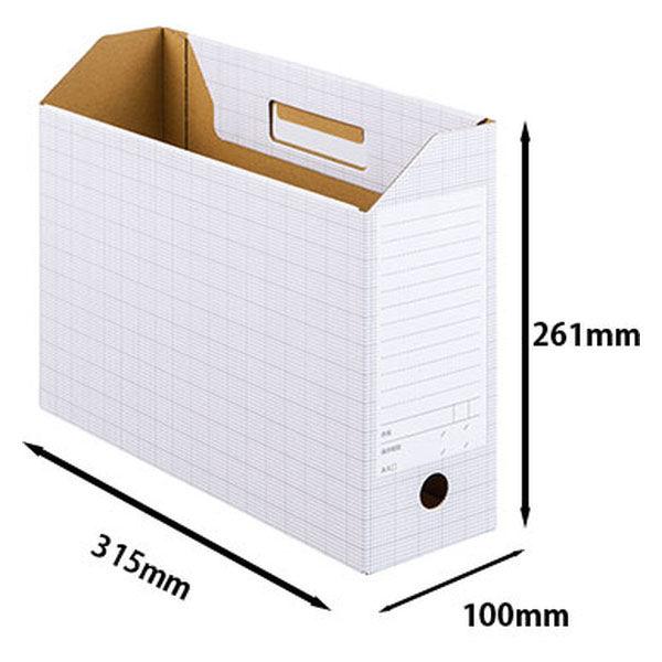 ボックスファイル A4横 グレー 10個
