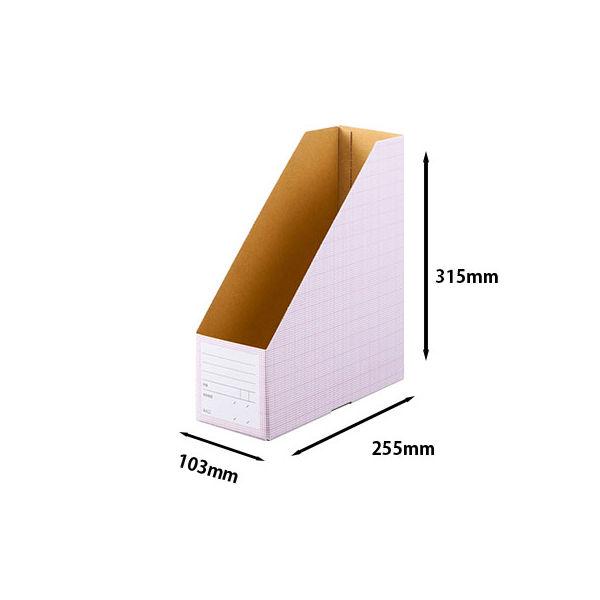 ボックスファイル A4縦 ピンク 10個