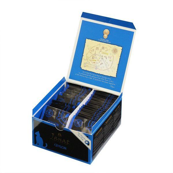 ジャンナッツ ピュアセイロン2g×50袋