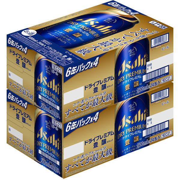 ドライプレミアム豊醸 500ml 48缶
