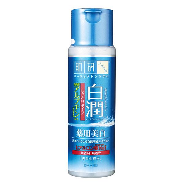 肌研白潤薬用美白化粧水しっとり本体+詰替