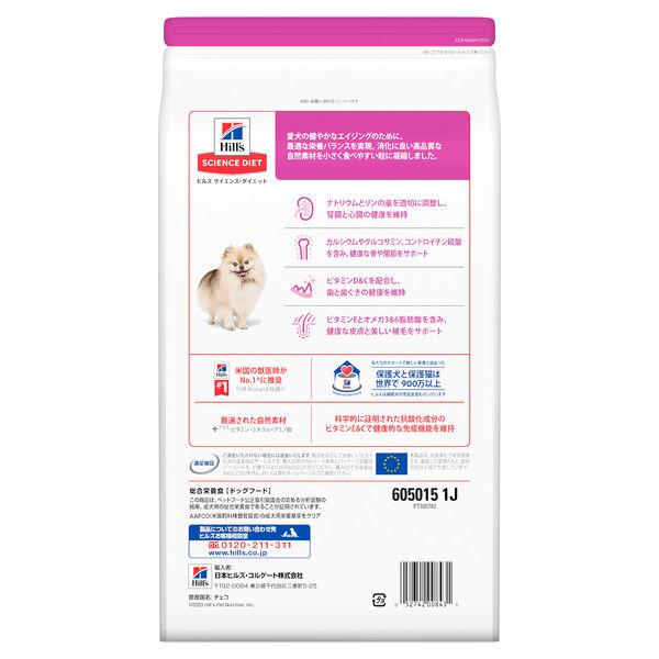 SD小型犬シニア3kg