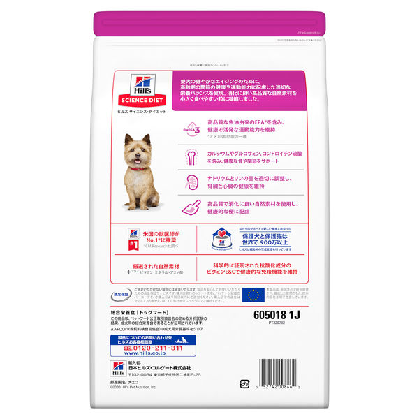 SD小型犬シニアアドバンスド3kg