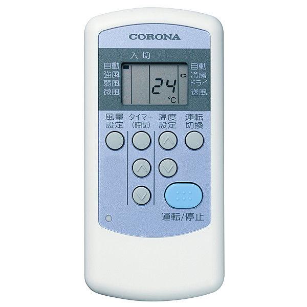 CORONA CW-1616WS