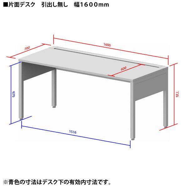イトーキ LF片面デスク ホワイト 幅1600×奥行700×高さ720mm 1台(2梱包)
