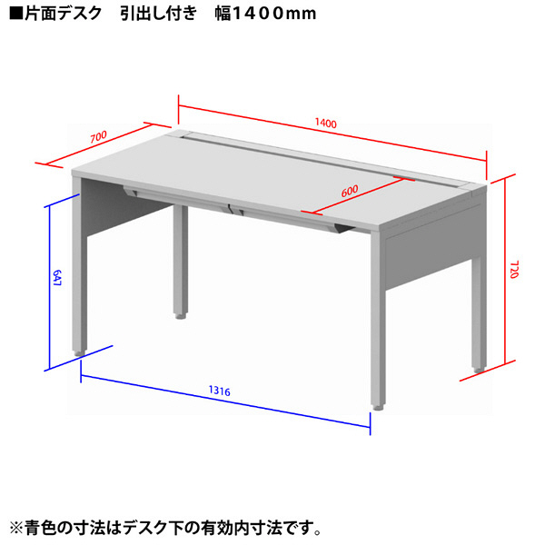 イトーキ LF片面デスク 引出し付き ホワイト 幅1400×奥行700×高さ720mm 1台(3梱包)