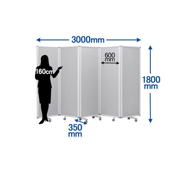 コマイ 5連スクリーン  クロスタイプ 高さ1800×幅3000mm 1台(3梱包)