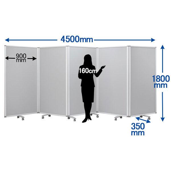コマイ 5連スクリーン  クロスタイプ 高さ1800×幅4500mm 1台(3梱包)