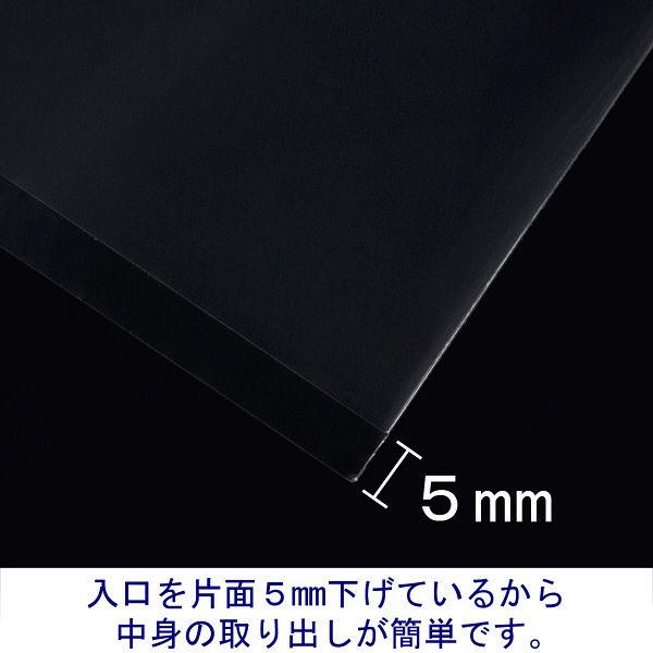 今村紙工 クリアーポケット A3 1袋(100枚入)