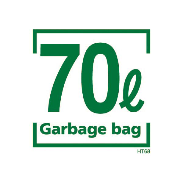 容量表記入り ゴミ収集袋 70L