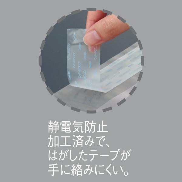 シール付OPP袋 ハガキ用 100枚