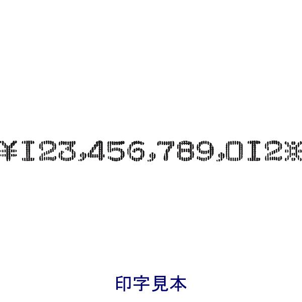 電子チェックライター 12桁 マックス