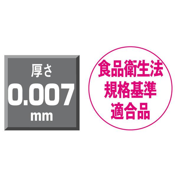 ポリ袋 透明 11号 10000枚