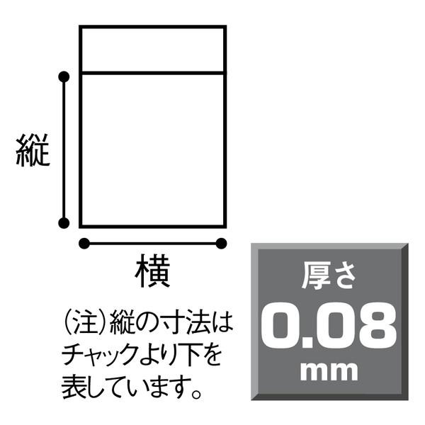 チャック袋 B5 1000枚