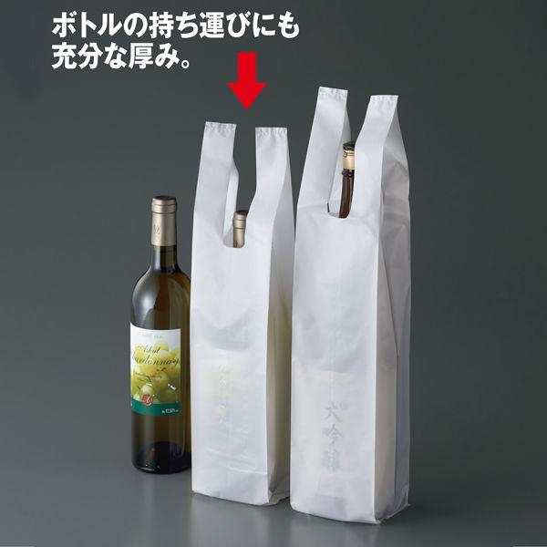 ワイン用レジ袋 1セット(1000枚)