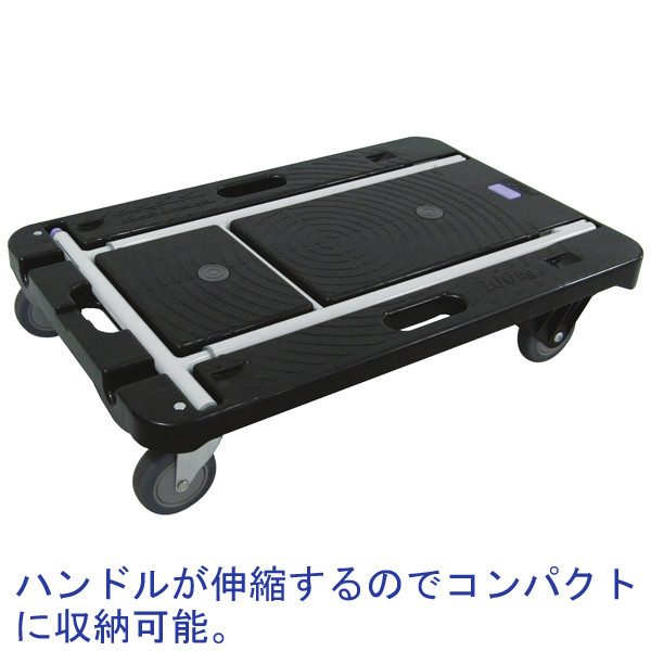 """ナンシン 小型樹脂台車 """"コンパクトキャリー"""" CC-211K 1台"""