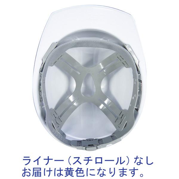 電気用 飛来・落下物用 「現場のチカラ」ヘルメット アメリカンタイプ(ライナー無し)イエロー ABS樹脂 頭囲/53cm~62cm 0169AK-E-Y2