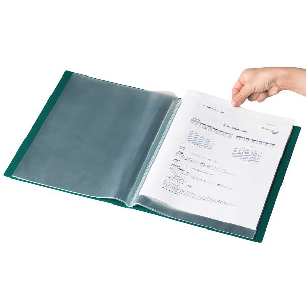 クリアファイル A4縦20P 緑