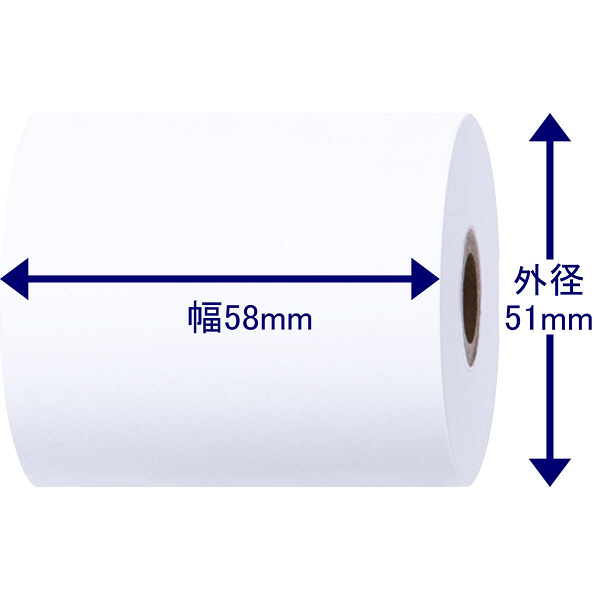 セイコーエプソン TRP058-51 58×51 普通保存 サーマルロール 1パック(5巻入)