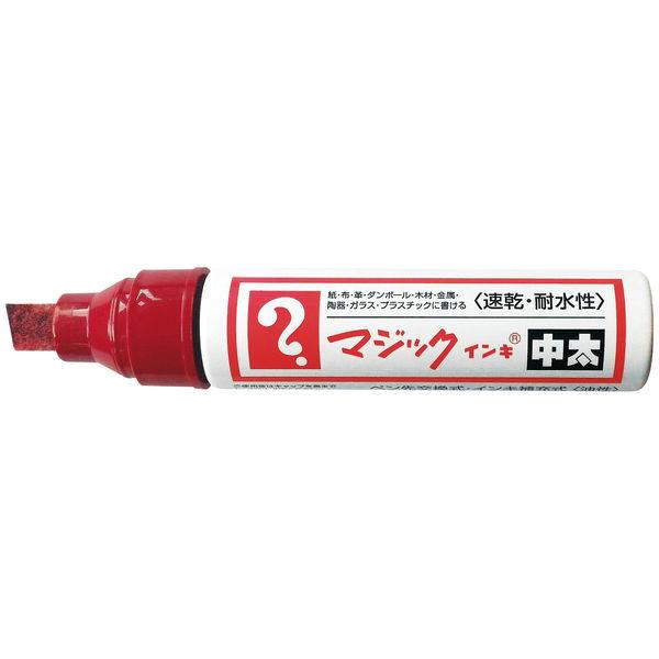 寺西化学工業 マジックインキ中太 赤 MTB-T2
