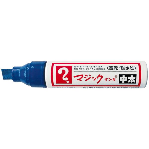 寺西化学工業 マジックインキ中太 青 MTB-T3