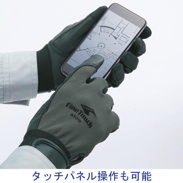 ファインタッチ M 2027 1双