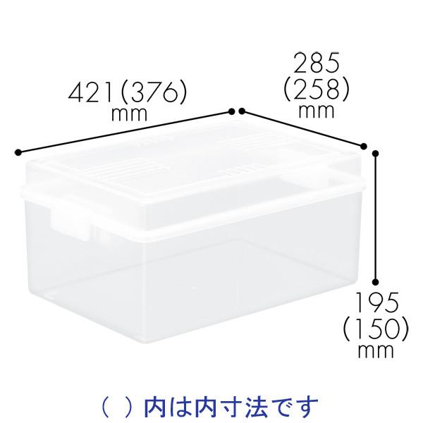 収納ボックス B4 サンコープラスチック