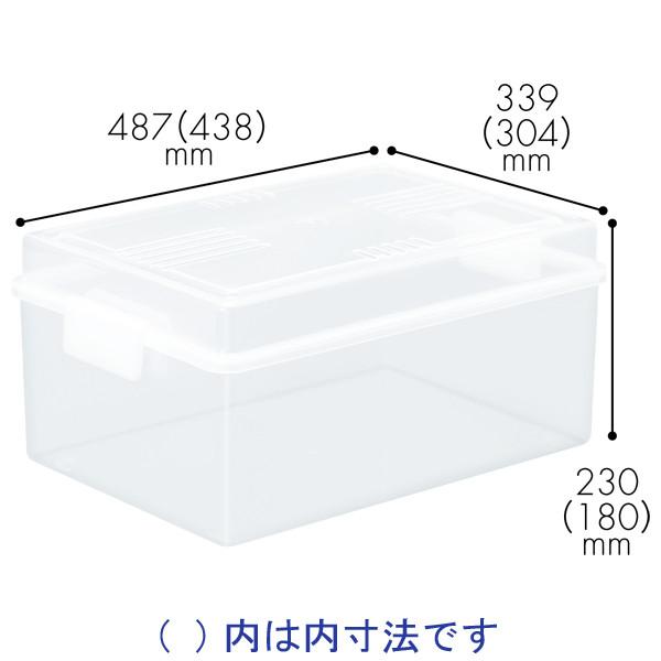収納ボックス A3 サンコープラスチック
