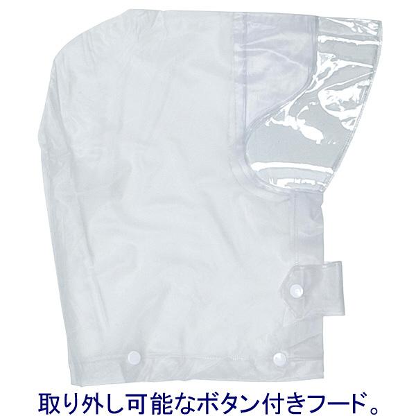 川西工業 ワークレインスーツ クリア #1500 M 1セット(5着:1着入×5)