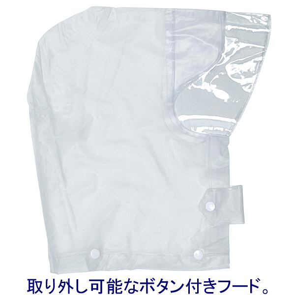 川西工業 ワークレインスーツ クリア #1500 LL 1セット(5着:1着入×5)
