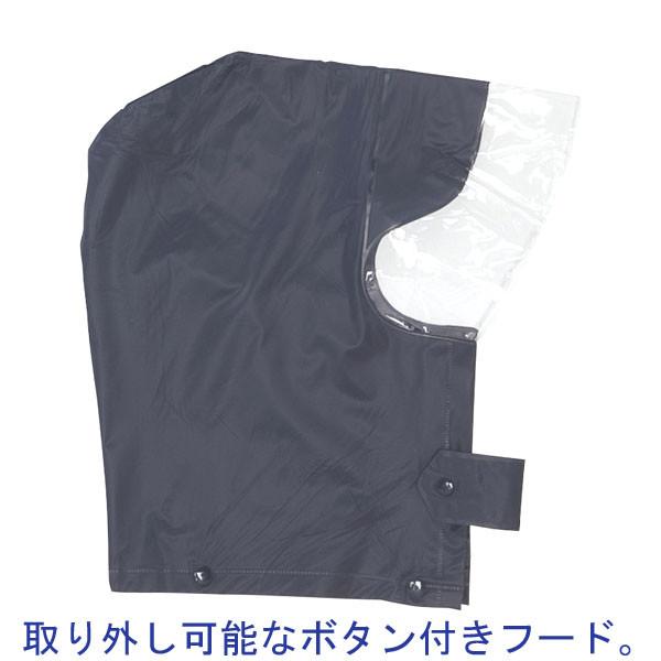 川西工業 ワークレインスーツ ネイビー LL #1100 1セット(5着:1着入×5)