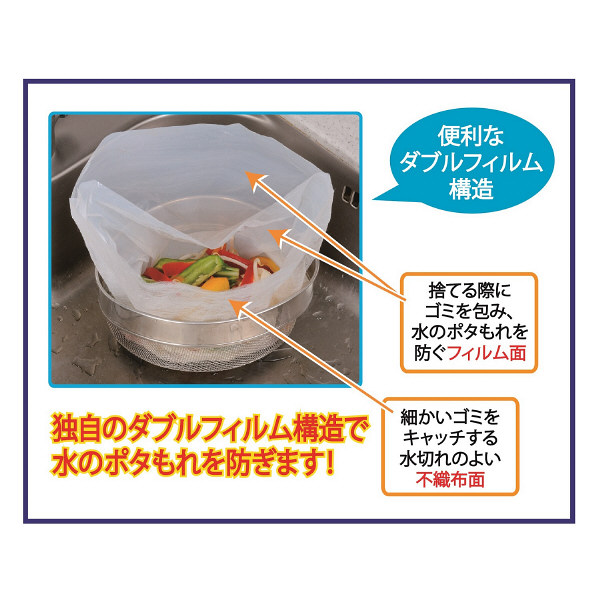 ごみとり物語 三角コーナー用 BGW-250 1セット(300枚) ボンスター販売