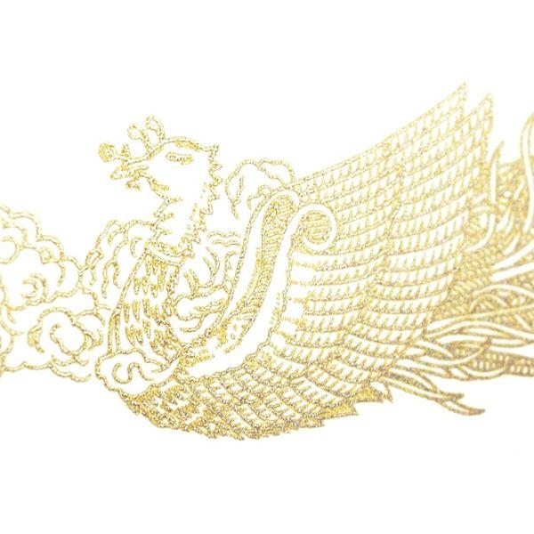 タカ印 OA賞状用紙 白地 A3 横型タテ書き 1箱(100枚入)