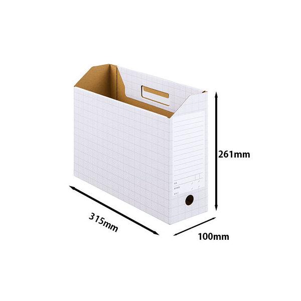 ボックスファイル A4横 グレー 50個
