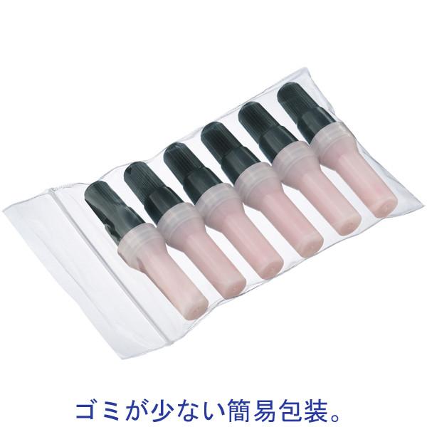 シヤチハタ補充インキネーム9用 朱 6本