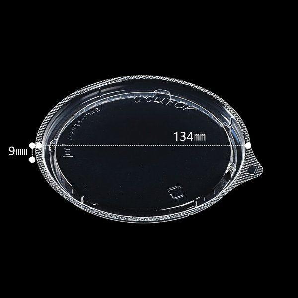 ドリスカップ142中皿内嵌合フタ30枚