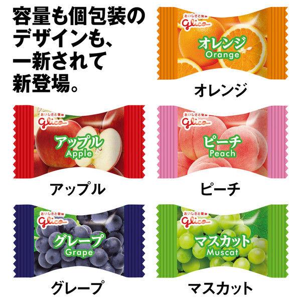 ラブリーパックフルーツアソートキャンディ