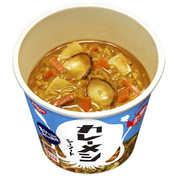 カレーメシ シーフード ケース 6食