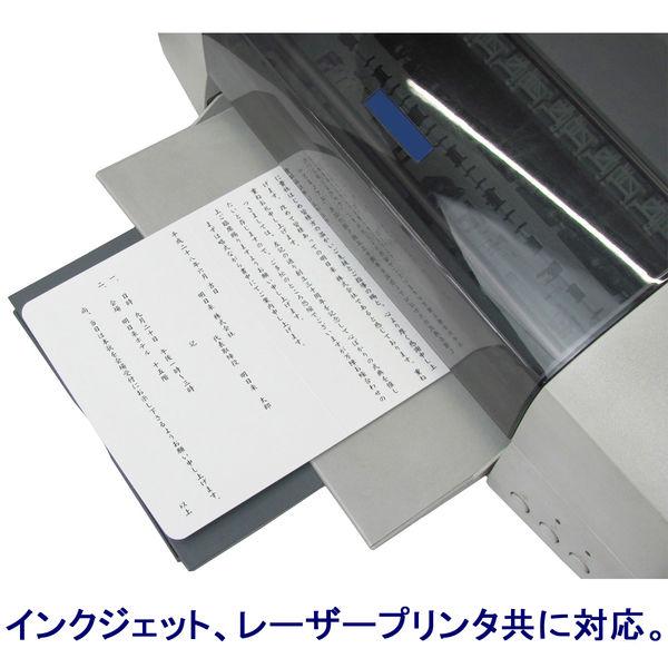 今村紙工 プリンタ対応挨拶状 二つ折りカード 白 AFK-100 1箱(100枚入)