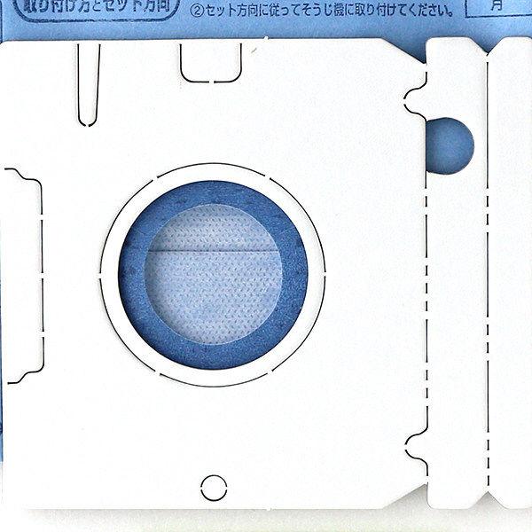 銀イオン掃除機用紙パック 1袋(15枚)